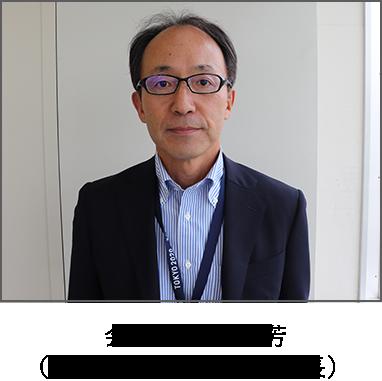 会長 川辺 聡さんの写真画像